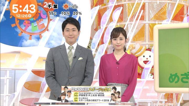 2018年12月26日久慈暁子の画像03枚目