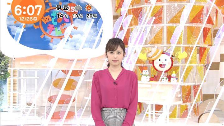 2018年12月26日久慈暁子の画像04枚目