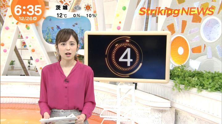 2018年12月26日久慈暁子の画像08枚目