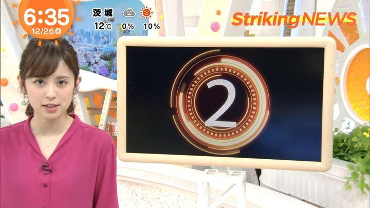 2018年12月26日久慈暁子の画像09枚目