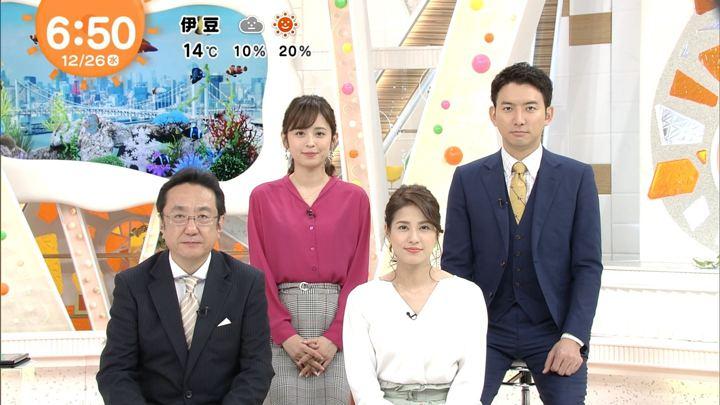 2018年12月26日久慈暁子の画像10枚目
