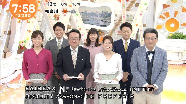 2018年12月26日久慈暁子の画像15枚目