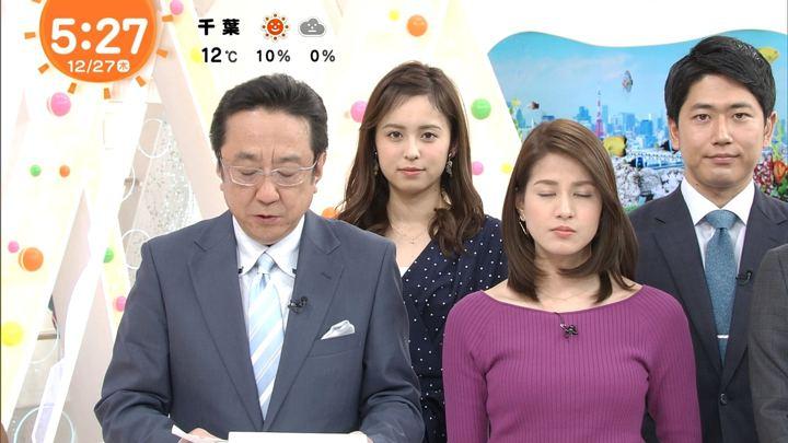 2018年12月27日久慈暁子の画像01枚目