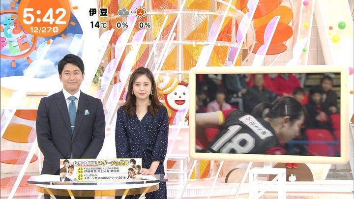 2018年12月27日久慈暁子の画像04枚目