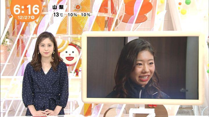2018年12月27日久慈暁子の画像11枚目