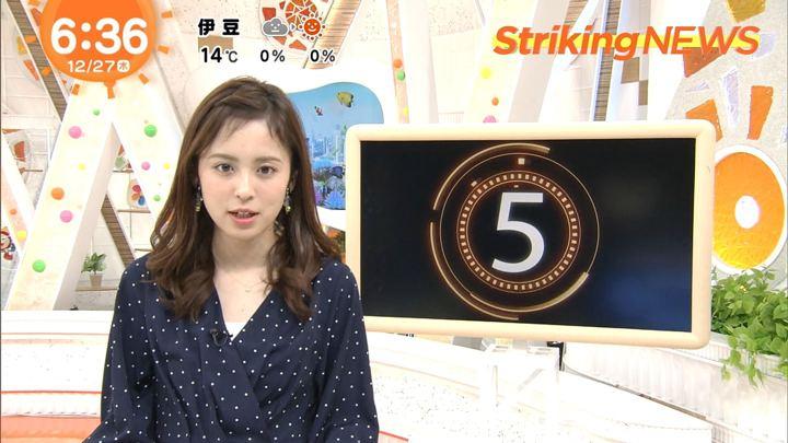 2018年12月27日久慈暁子の画像14枚目