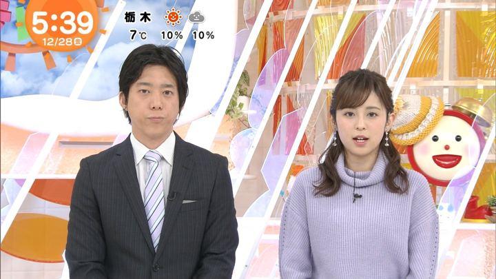 2018年12月28日久慈暁子の画像02枚目