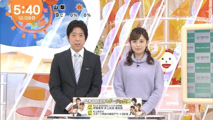 2018年12月28日久慈暁子の画像04枚目