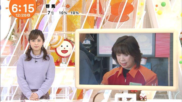 2018年12月28日久慈暁子の画像07枚目