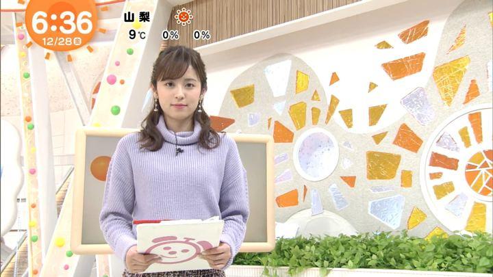 2018年12月28日久慈暁子の画像08枚目
