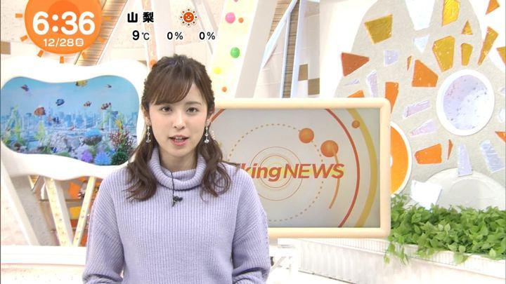 2018年12月28日久慈暁子の画像09枚目