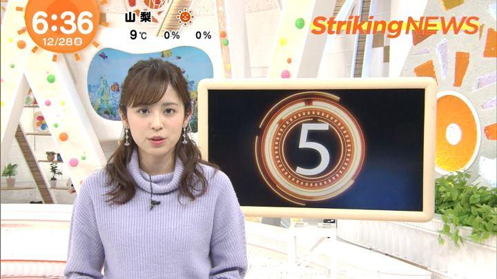 2018年12月28日久慈暁子の画像10枚目