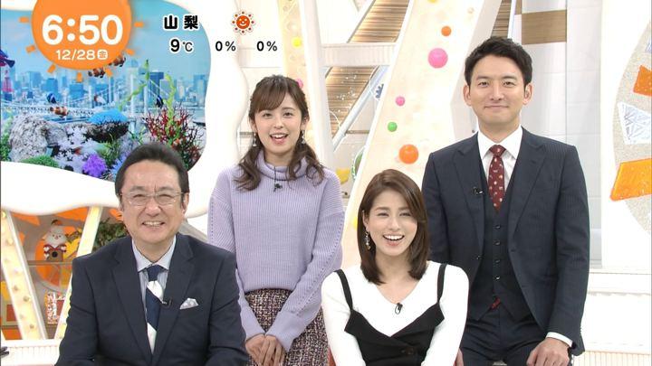 2018年12月28日久慈暁子の画像11枚目