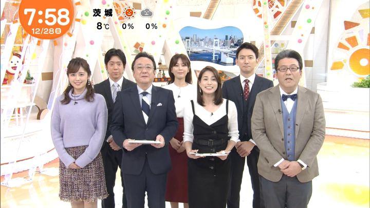 2018年12月28日久慈暁子の画像13枚目