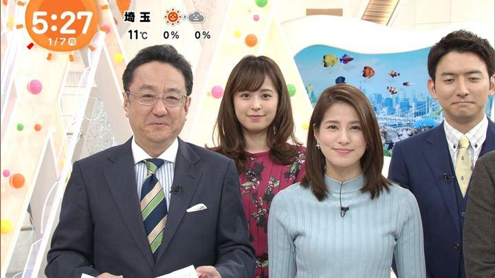 2019年01月07日久慈暁子の画像01枚目