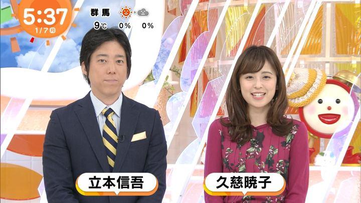 2019年01月07日久慈暁子の画像02枚目