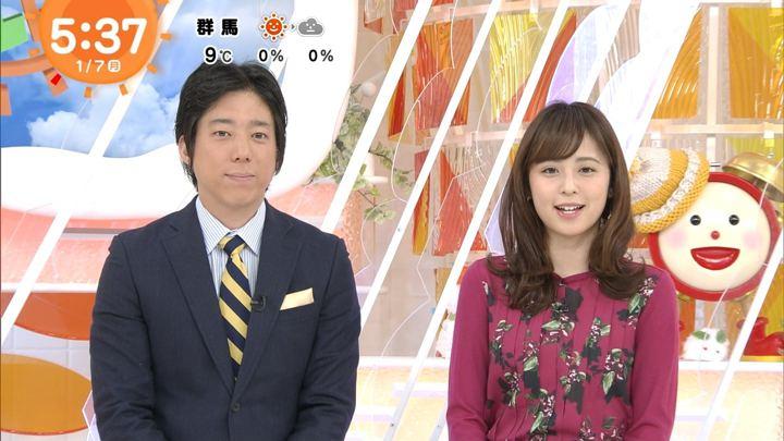 2019年01月07日久慈暁子の画像03枚目