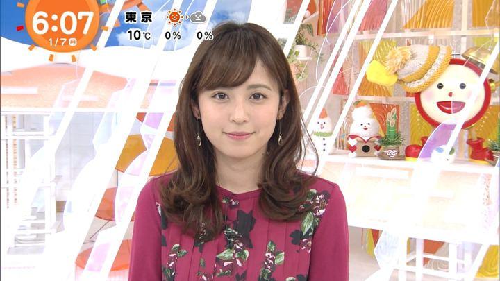 久慈暁子 めざましテレビ (2019年01月07日放送 13枚)