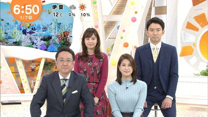 2019年01月07日久慈暁子の画像12枚目