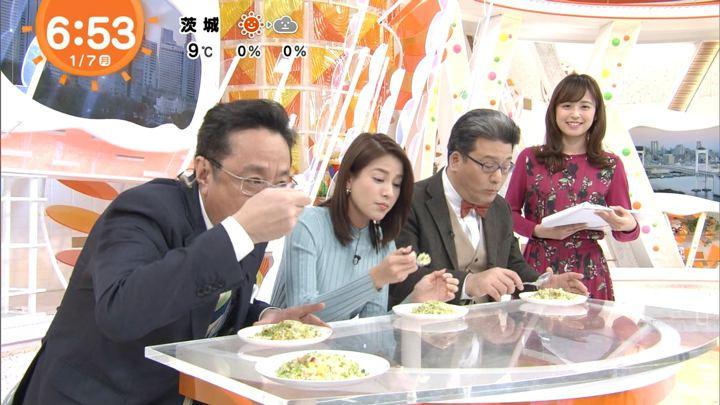 2019年01月07日久慈暁子の画像13枚目