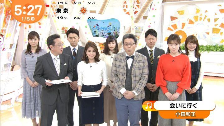 2019年01月08日久慈暁子の画像01枚目