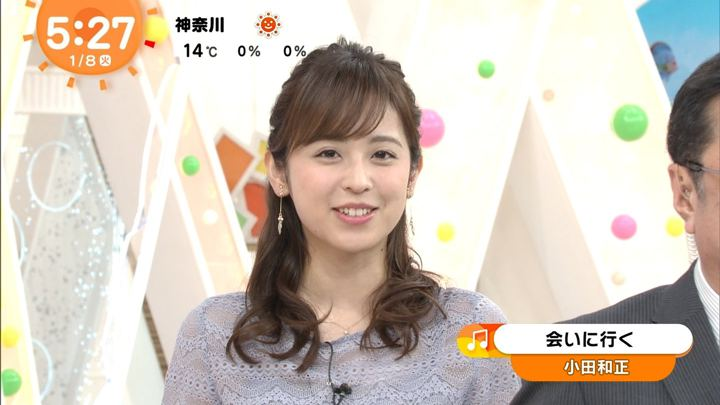 2019年01月08日久慈暁子の画像02枚目