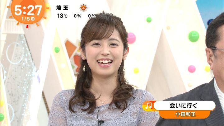 2019年01月08日久慈暁子の画像04枚目