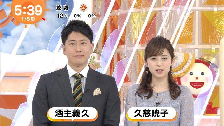 2019年01月08日久慈暁子の画像05枚目