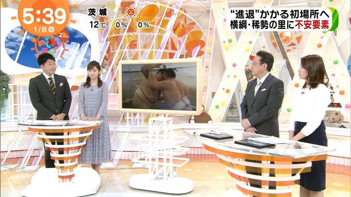 2019年01月08日久慈暁子の画像06枚目