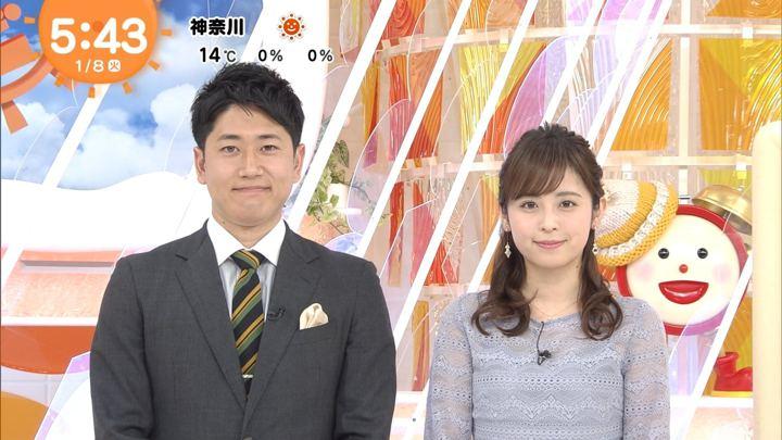 2019年01月08日久慈暁子の画像07枚目