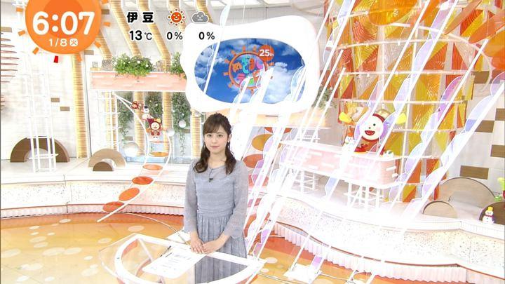 2019年01月08日久慈暁子の画像08枚目