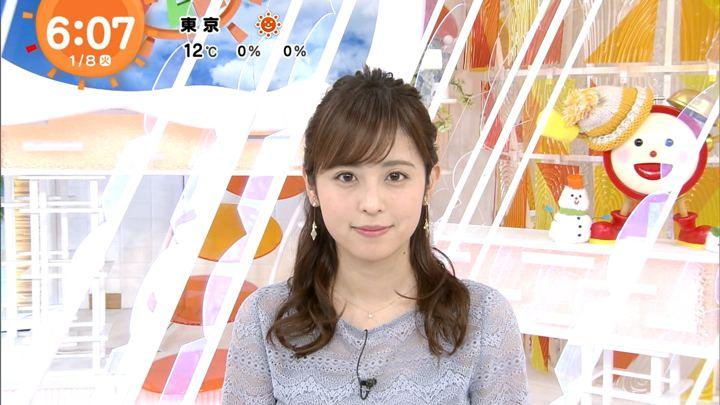 2019年01月08日久慈暁子の画像09枚目