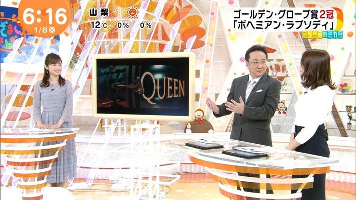 2019年01月08日久慈暁子の画像10枚目