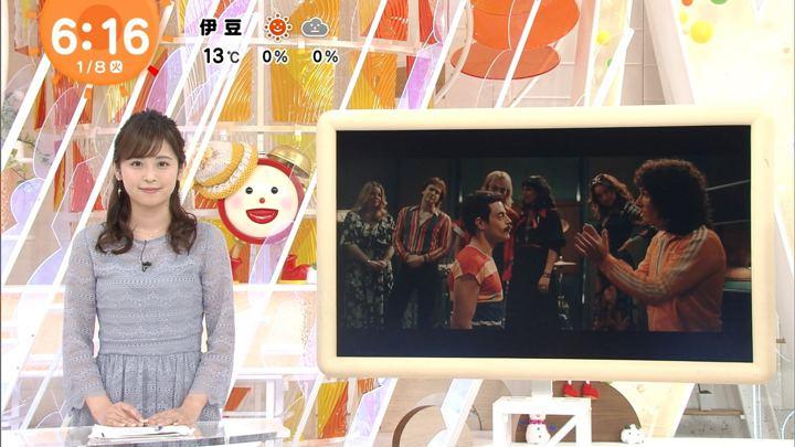 2019年01月08日久慈暁子の画像11枚目