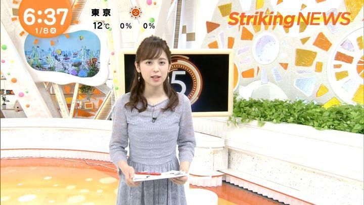 2019年01月08日久慈暁子の画像13枚目
