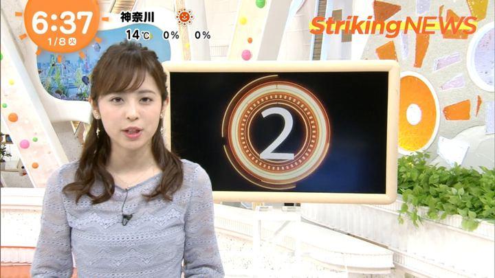 2019年01月08日久慈暁子の画像14枚目