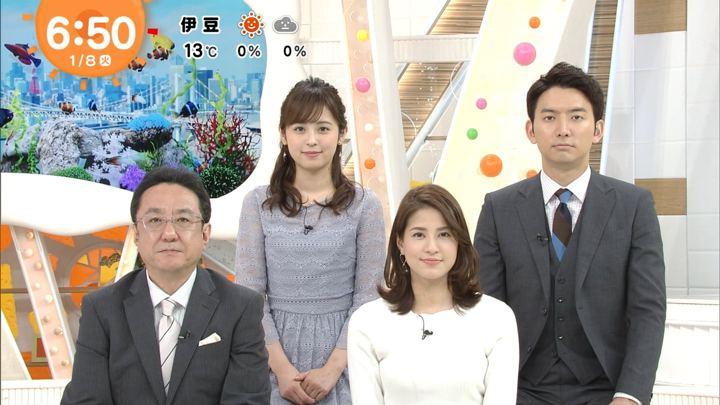 2019年01月08日久慈暁子の画像15枚目