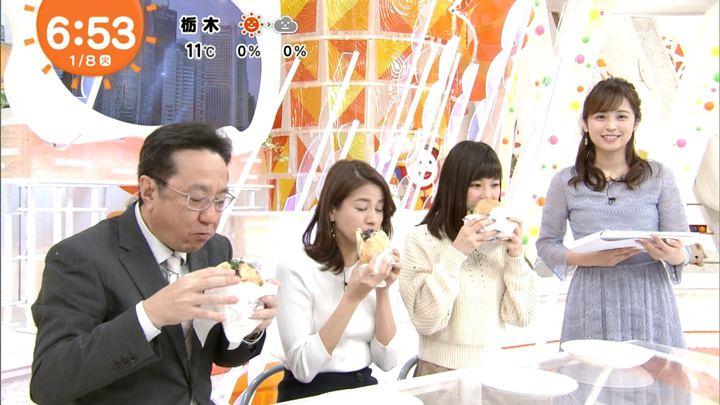 2019年01月08日久慈暁子の画像16枚目