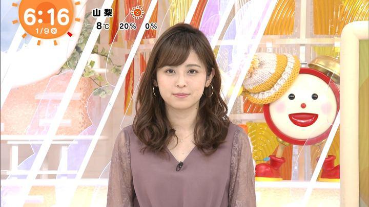 久慈暁子 めざましテレビ (2019年01月09日放送 21枚)
