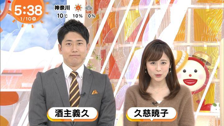 2019年01月10日久慈暁子の画像01枚目
