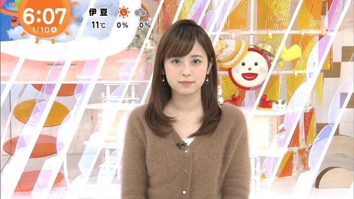 久慈暁子 めざましテレビ (2019年01月10日放送 12枚)