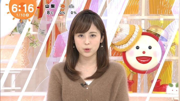 2019年01月10日久慈暁子の画像09枚目