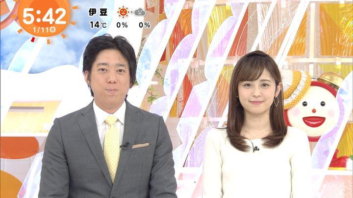 2019年01月11日久慈暁子の画像03枚目