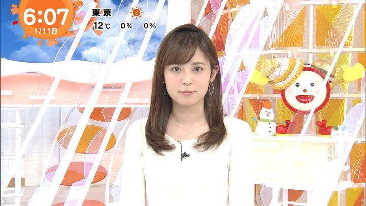 2019年01月11日久慈暁子の画像05枚目