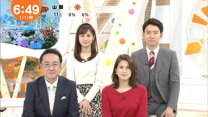 2019年01月11日久慈暁子の画像10枚目