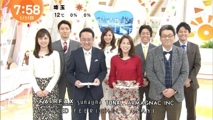 2019年01月11日久慈暁子の画像12枚目