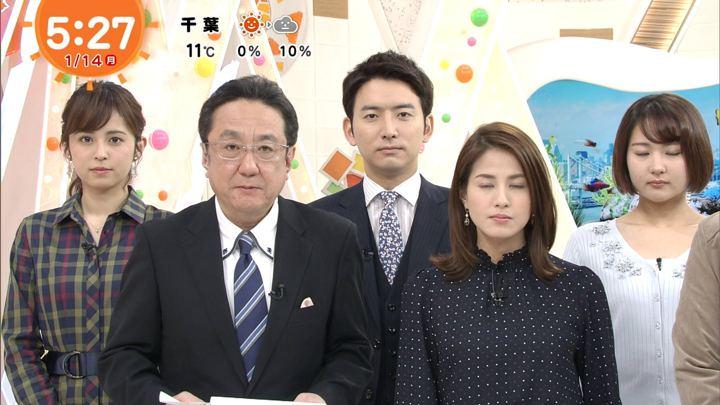 2019年01月14日久慈暁子の画像01枚目