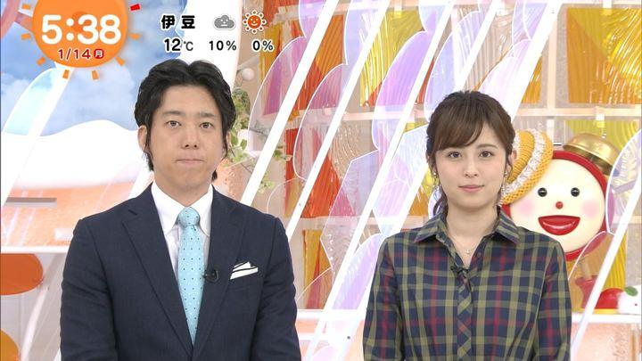 2019年01月14日久慈暁子の画像02枚目