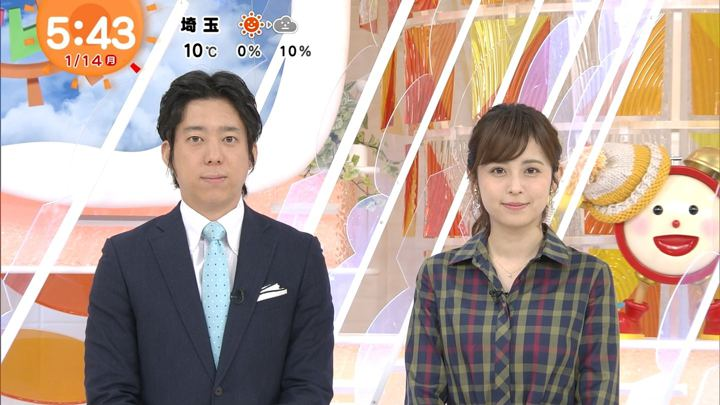2019年01月14日久慈暁子の画像05枚目