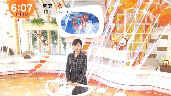 2019年01月14日久慈暁子の画像06枚目